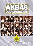 AKB48 DVD MAGAZINE VOL.7::AKB48 22ndシングル選抜総選挙「今年もガチです」