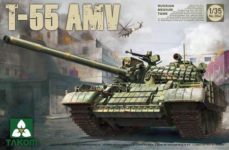 T55 Tank - 6