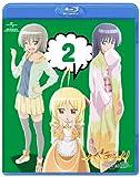 Animation - Hayate No Gotoku! Cuties (Hayate The Combat Butler: Cuties) Vol.2 [Japan BD] GNXA-7252