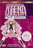 Revolutionary Girl Utena - The Movie (Limited Edition)