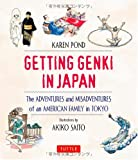 Getting Genki in Japan, Karen Pond, 4805311762