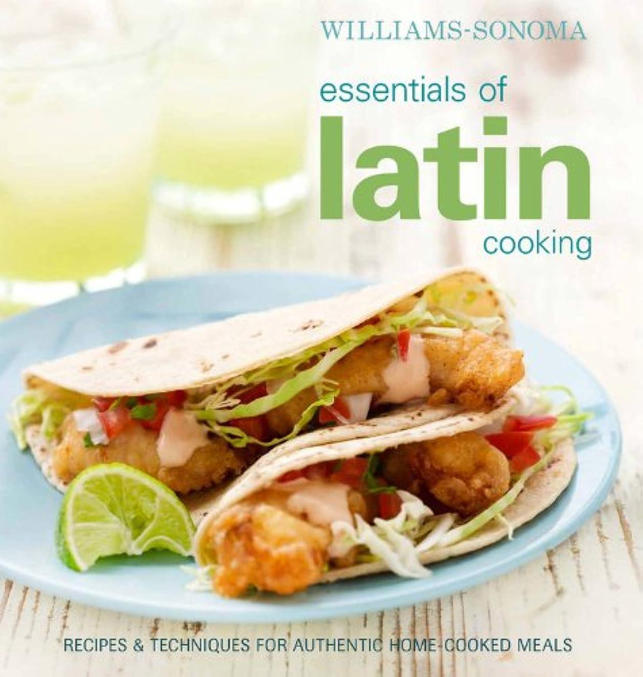 約設定フォアマン腐食するDaisy: Morning, Noon and Night: Bringing Your Family Together with Everyday Latin Dishes