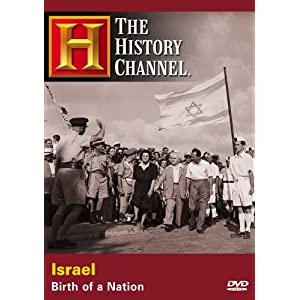 Israel: Birth Of A Nation (2005)