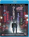 Oldboy [Blu-ray]
