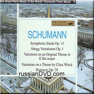 The Great Piano Music of the World / Romantic Piano Music - II : Schumann - E. Kissin, L. Timofeyeva, T. Nikolaeva, M. Gambaryan - 2