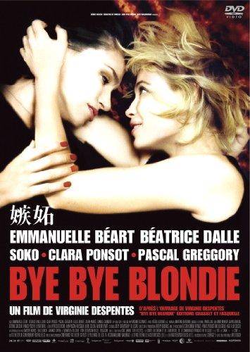 Movie - Bye Bye Blondie [Japan DVD] PPA-300214