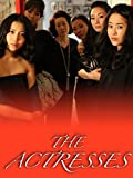 The Actresses  (English Subtitled)