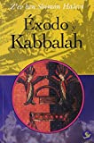 img - for Exodo y Kabbalh (Spanish Edition) book / textbook / text book