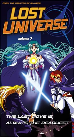 Lost Universe 7 [VHS]