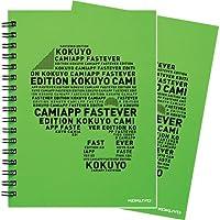 コクヨ Evernote連動ツインリングノートCamiApp FastEver Edition 緑 B罫 A6 2冊セット ス-TCAEN92B-GX2