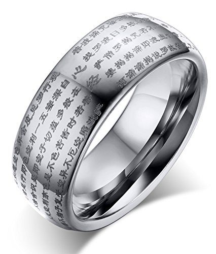Mealguet Jewelry Genuine Tungsten Carbide Chinese Heart Sutra Engraved Domed Wedding Rings Band,Comfrot fit,Size 11