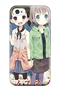 Faddish Phone Yama No Susume Dvd Case For Iphone 4/4s / Perfect Case Cover