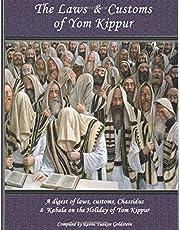 The Laws & Customs of Yom Kippur