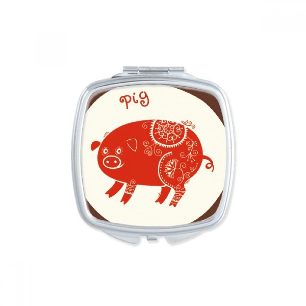 DIYthinker Year Of Pig Animal China Zodiac Red Square Compact Makeup Mirror Portable Cute Hand Pocket Mirrors Gift