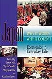 Japan, Kazuhiro Igawa, Shyam Sunder, 0824819675