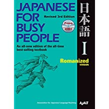 Japanese for Busy People I: Romanized Version
