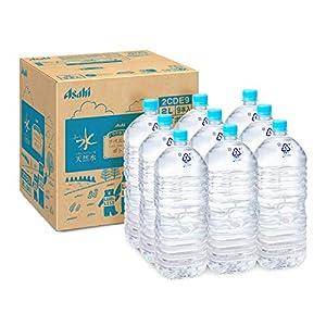 【Amazon.co.jp 限定】#like アサヒ おいしい水 天然水 ラベルレスボトル 2L×9本