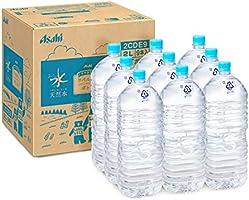 [Amazon限定ブランド] #like アサヒ おいしい水 天然水 ラベルレスボトル 2L×9本
