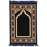 Double Turkish Islamic Prayer Rug Plush Velvet Janamaz Prayer Mat (Blue)