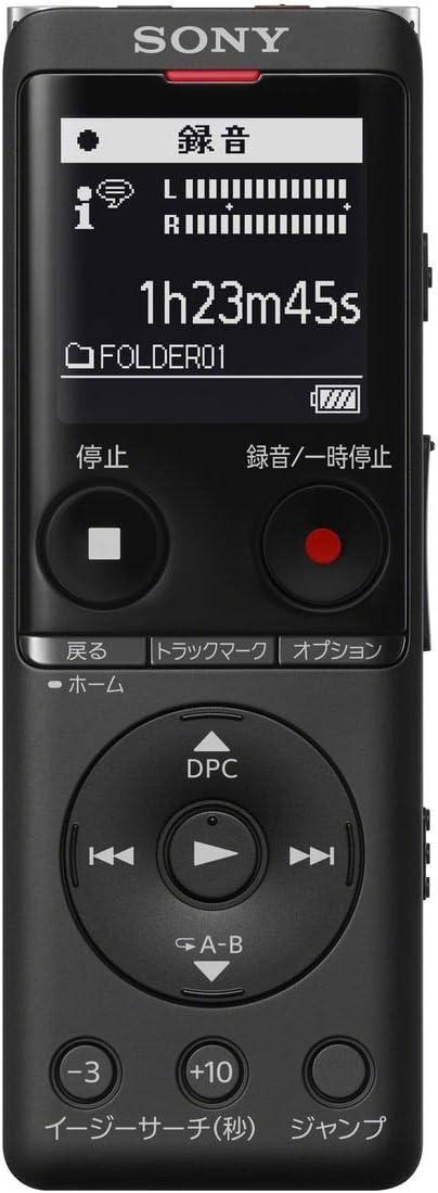 ソニー ICD-UX570FBC