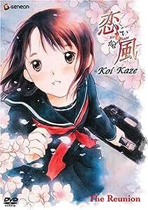 Koi Kaze - Reunion (Vol. 1)