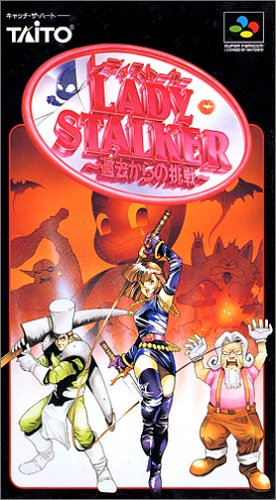 Lady Stalker: Challenge from the Past, Super Famicom (Super NES Japanese Import)