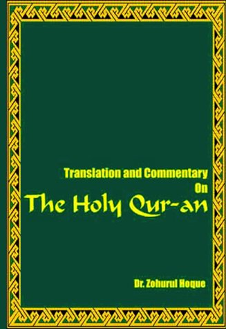 Translation and Commentary on The Holy Qur-an (English, Arabic and Arabic Edition) pdf epub