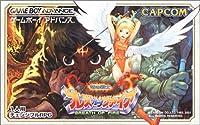 ゲームボーイアドバンス ブレス オブ ファイア 竜の戦士