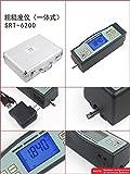 SRT-6200 Digital Surface Roughness Tester Profile Gauge Surftest Profilometer Ra Rz with Output