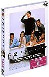 [DVD]フレンズ I 〈ファースト・シーズン〉 セット2 [DVD]