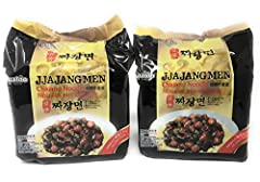 Paldo Jjajangmen Changjang - 8 Packs - Vegan no MSG!