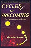 Cycles of Becoming, Alexander Ruperti, 0966897846