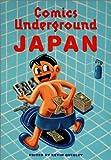 Comics Underground - Japan, , 0922233160