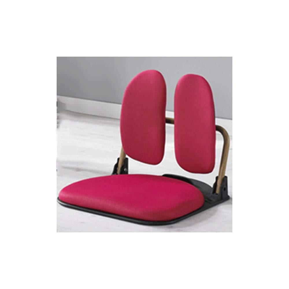 Rouge  LI MING SHOP Lit Pliant Chaise Chaise Sans Jambes Paresseux Chaise Chaise Salon Chaise étudiant Dortoir Tatami Tabouret (Couleur   Noir)