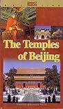 The Temples of Beijing, Lan Peijin, 7119043889