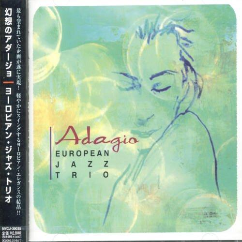 Adagio (European Trio Jazz)