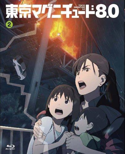 Tokyo Magnitude 8.0 Vol.2 [Blu-ray]