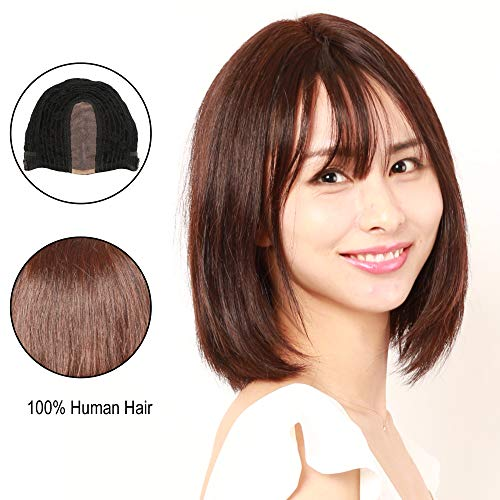 Igennki Wigs 100% Human Hair Ideal For Hair Loss Shoulder Length Bob Wig with Monofilament Part For Asian Women UA001 (Br Brown)