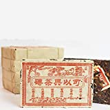 In 1999, [Xing Xing] The old name [old tea brick] Yunnan 19 years storage conversion back to Gan Xun Meng tea full13.4oz 2 pieces