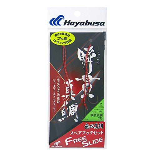ハヤブサ(Hayabusa) フリースライド 瞬貫真鯛スペアフックセット 7号 SE145の商品画像