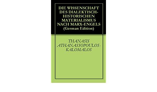 The Works of Marx and Engels in Ethnology Compared