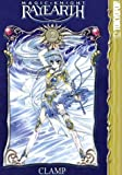 By Clamp Magic Knight Rayearth I, Book 2 (Gph) [Paperback]