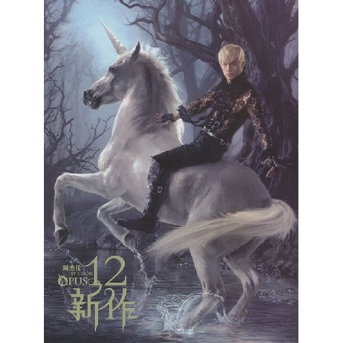 Jay 2012 new album: twelve gifts the Red Inn chopsticks sets new Limited Preorder Edition (CD) Mainland (Chinese edition) (Jay Chou Opus 12)