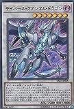 遊戯王 SAST-JP038 サイバース・クアンタム・ドラゴン (日本語版 ウルトラレア) SAVAGE STRIKE サベージ・ストライク