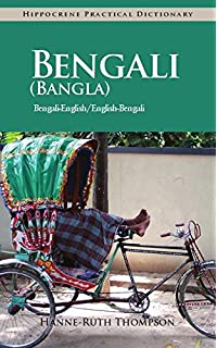 Beginner's Bengali (Bangla) with Audio CD: Dr  Hanne-Ruth