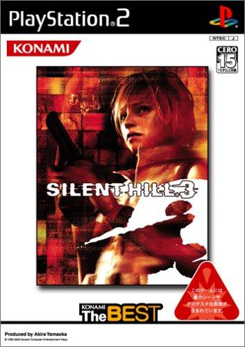Amazon Com Silent Hill 3 Konami The Best Japan Import Video