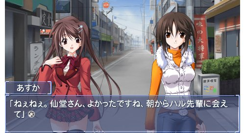 Memories Off 5: Encore [Japan Import]