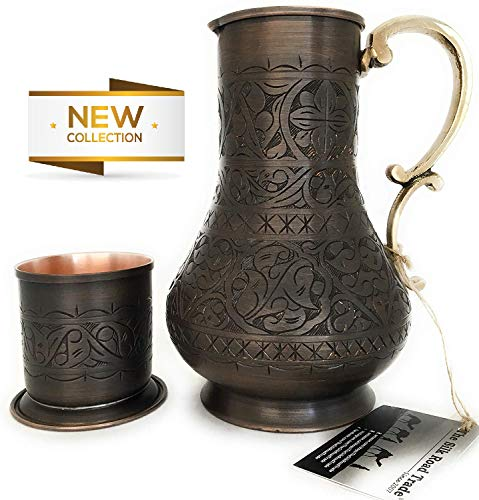 The Silk Road Trade - KS Series - NEW 2019 - 45oz Copper Pitcher and 7.7oz Cup Set with Lid, Moscow Mule Water Jug, Ice Tea and Juice Beverage, Desktop / Bedside Night Water Carafe (Antique Engraved)