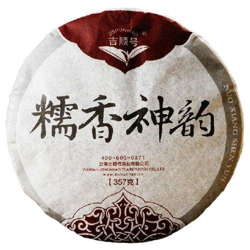 nuo-xiang-shen-yun-aged-tea-puerh-ripe-tea-rich-aroma-357g