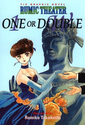 Rumic Theater, Vol. 2: One or Double